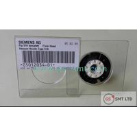 Siemens Nozzle:03012034 NOZZLE TYPE 519 complete / Twin-Head