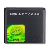cellphone battery good quality Nokia BL-6X replacement battery  640mAh 3.7V