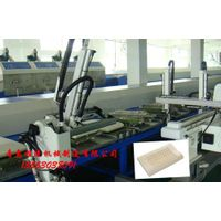latex pillow production line of chengjin