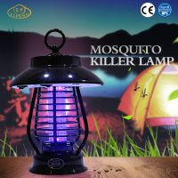 YiFeng YF-159 Multifunctional Intelligent Light Control Solar Power Electronic Insect Killer