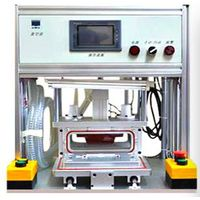 Vacuum Laminating Machine(Rigid-Rigid) for Phone/Tablet Repair
