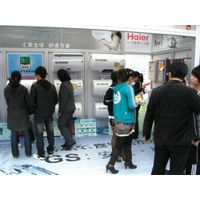 display rack (exhibition stand, trade show stand, exhibition booth)