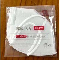 KN95 disposable mask thumbnail image