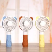 USB Mini Fan Portable USB Rechargeable Battery Powered