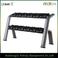 A038 Dumbbell Rack Gym Equipment thumbnail image