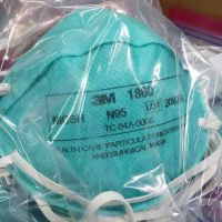 3M 1860 Mask, NIOSH N95 TC-84A-0006 Mask In Stock thumbnail image