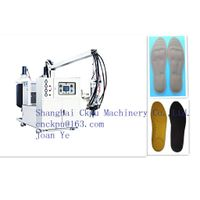 Polyurethane PU Insoles Foam Making Machine thumbnail image