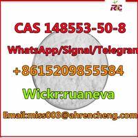 CAS 148553-50-8 Pregabalin