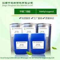 High quality natural Methyl eugenol 98% for fruit fly trap