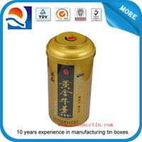 hot sale round tin container for tea or coffee