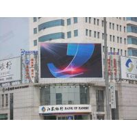 P16 LED Outdoor full color display-2