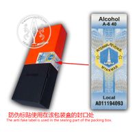 Asy Customized Security Cigarette Label With Uv Hot Stamping And Watermark Stickers