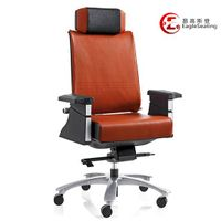 1301B-1H Leather & PU comfortable desk chair