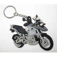 Motor Key Chain