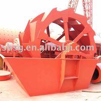High Efficiency Sand Washing Plant
