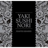 Yaki sushi nori seaweed(125g)-50sheets