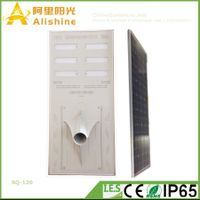 New 120W 5-Year-Warranty Solar Street Light with Solar Panel Controller and Life Po4 Battery