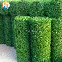 Artificial Grass Hedge Link Green Chain Link Fence thumbnail image