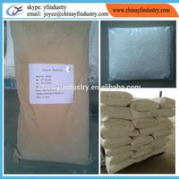Calcium Propionate food grade in china thumbnail image