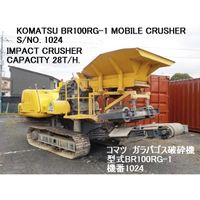 KOMATSU MOBILE CRUSHER MODEL BR100RG-1 S/NO. 1024 WITH IMPACT CRUSHER FOR SALE thumbnail image
