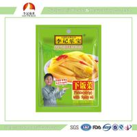 with FDA ISO pickled vegetable product with pickling production line