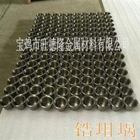 zirconium crucible for melting