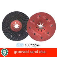 4 inch to 7 inch grooved sand disc
