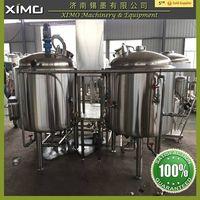 micro brewing equipment mash tun & lauter tun thumbnail image