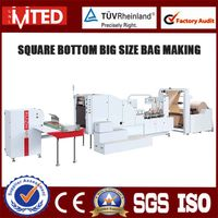 RZFD-280 Handle Available Paper Packaging Machinery Shopping Paper Bag Machine For Sale thumbnail image
