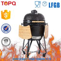 Classical 23 Inch Kamado Grill