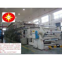 thermal paper coating machine thumbnail image