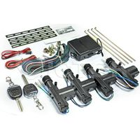 Central Locking System with Remote control optional VT-500A1+B thumbnail image