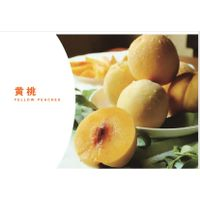 The Chinese yellow peaches supplier and fresh peaches thumbnail image