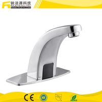 Custom Single Cold Water Infrared Automatic Sensor Faucet thumbnail image