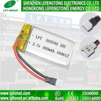 502540 3.7v lithium ion battery 450mah li-polymer battery for propel rc helicopter