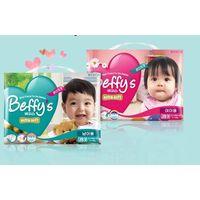 Beffy's premium Korea baby diaper