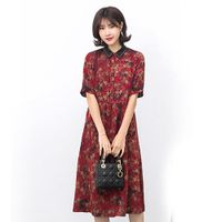 FUKESI2020 summer women's dresses dresses ladies mother dress fragrant cloud yarn simulation silk im