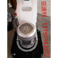 ASL concrete grinder epoxy floor grinding machine700*700
