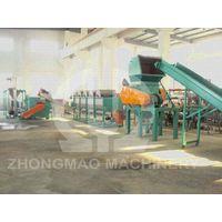 PP, PE Film Recycling Machine (RWL300)