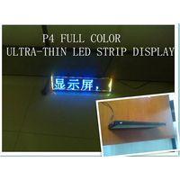 P4(3.0) FULL COLOR LED STRIP SCREEN thumbnail image