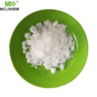 high quality Food Grade cas 62-54-4 Anhydrous calcium acetate thumbnail image