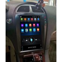 Vertical Screen 12.8 Inch Android Car Multimedia Navigation For Lexus ES Series thumbnail image