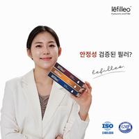 BEST HA FILLER KOREA