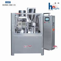 Full Automatic Capsule Filling Machine(NJP-3200)
