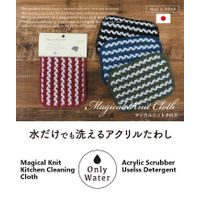 ID Magical Knit Cleaning Cloth Saving water and Useless Detergent Kitchen Cleaning Household