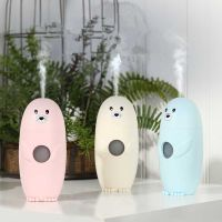 250ml Portable Cute Air Humidifier with USB charger for Kids Personal Office