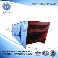 Mining Quarry Stone Vibrating Screen For Building Materials