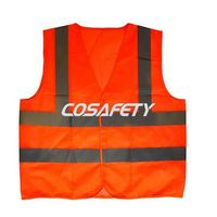 High visibility vest thumbnail image