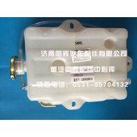Sinotruk HOMAN linght truck auto parts Expansion tank