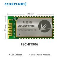 CSR bluetooth audio transceiver module with analog audio